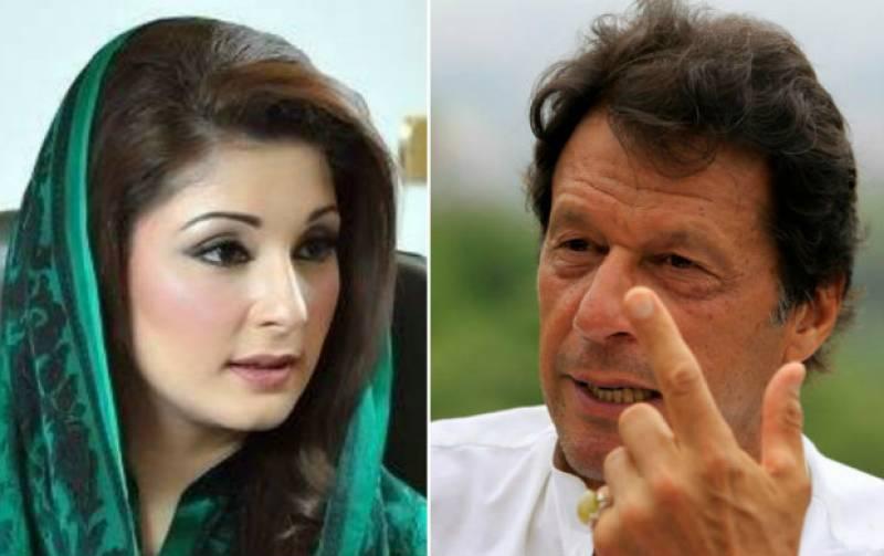 'My name is Khan and I am a stooge', Maryam Nawaz responds to Imran Khan's post-bail tweet