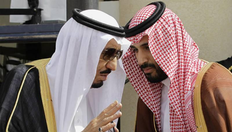 11 Saudi princes detained over economic protest: report