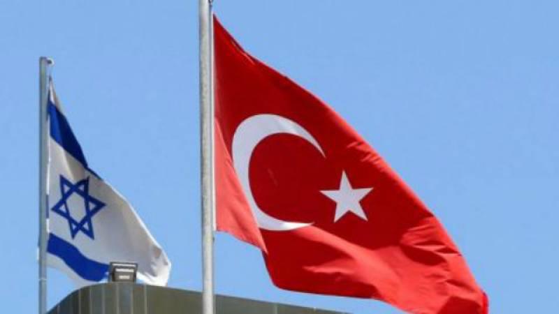 Palestinian doctors in Turkey 'boycott' Israeli medicine