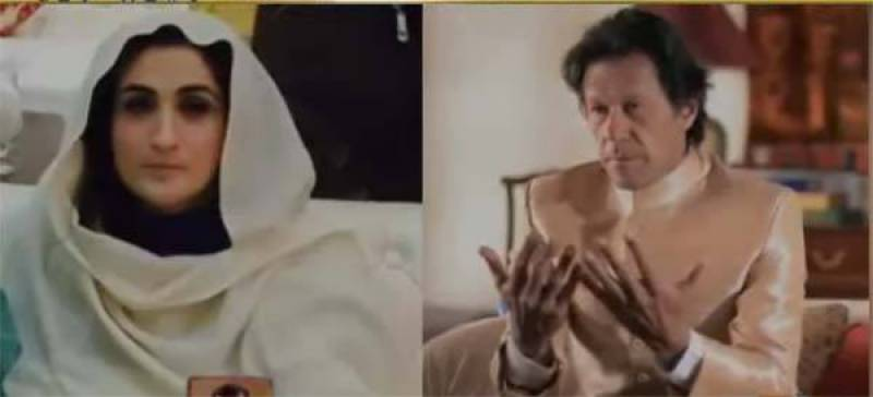 Photos of Imran Khan's rumoured wife appear on private channel