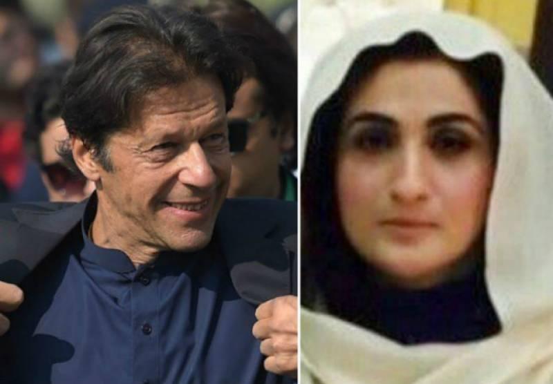 Imran Khan's third marriage: Who is Bushra Maneka and where did she first meet PTI chief?