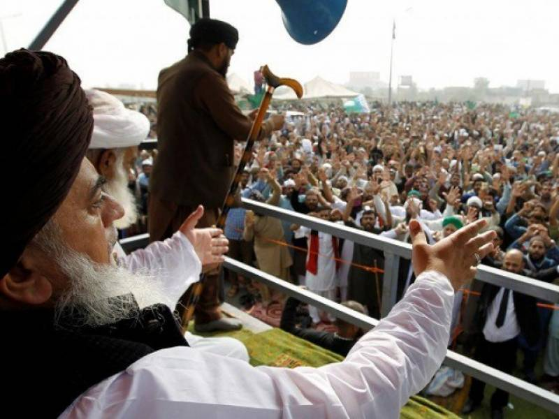 IHC seeks Raja Zafarul Haq committee report over Khatm-e-Nubuwwat issue