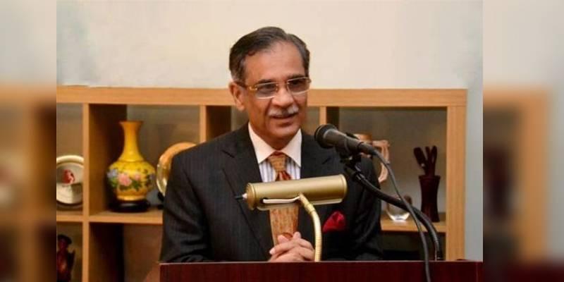 Judicial system needs major overhaul, says CJP Saqib Nisar