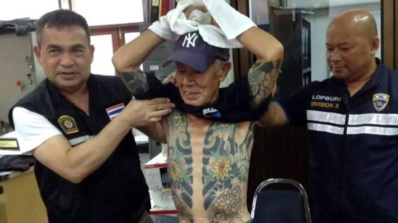 Tattoos leads to arrest of Japanese mafia boss