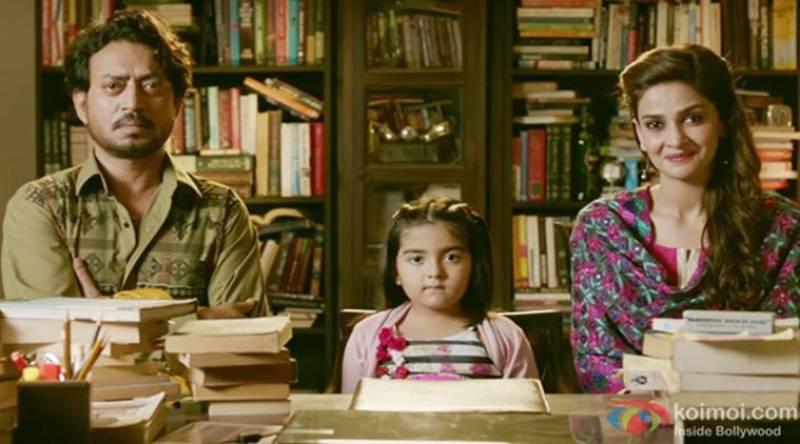 Saba Qamar's 'Hindi Medium' bags Best Film at the 2018 Filmfare Awards!