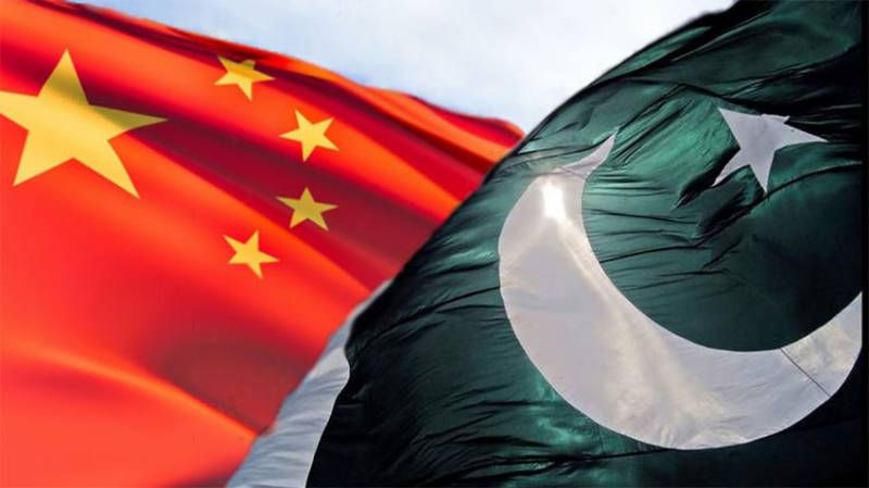 Pakistan, China pledge to support efforts for peace in Afghanistan