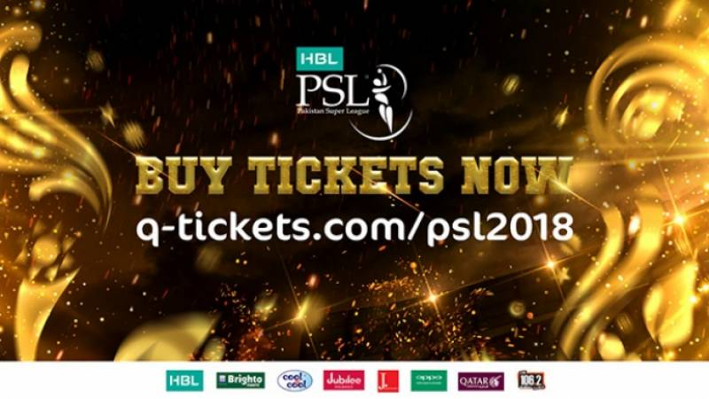 PSL 2018: PCB puts tickets for Sharjah matches on sale
