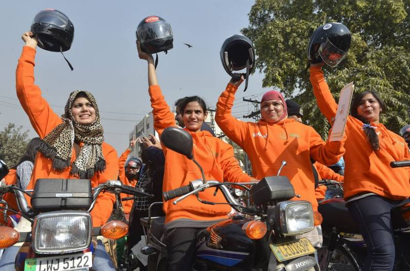 Punjab govt launches motorbike subsidy scheme for women