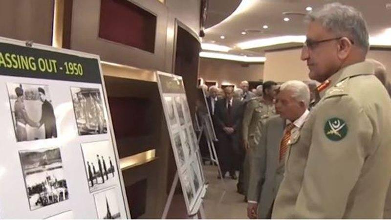 COAS Bajwa inaugurates Army Institute of Military History in Rawalpindi