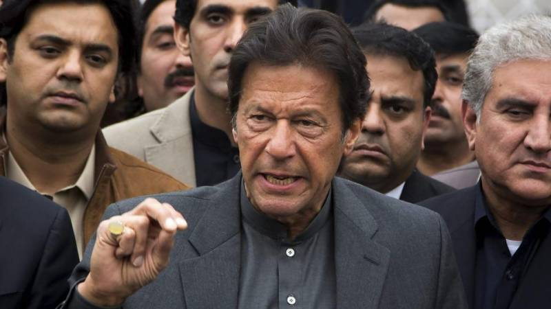 'Mir Shakeel told you to pose stupid questions,' Imran Khan insults a TV reporter for asking about KP police performance