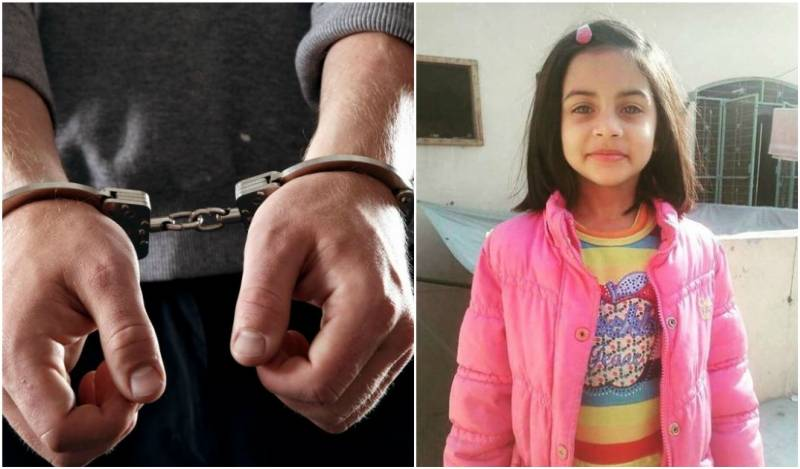 Police arrest main accused in Zainab killing case after DNA matches