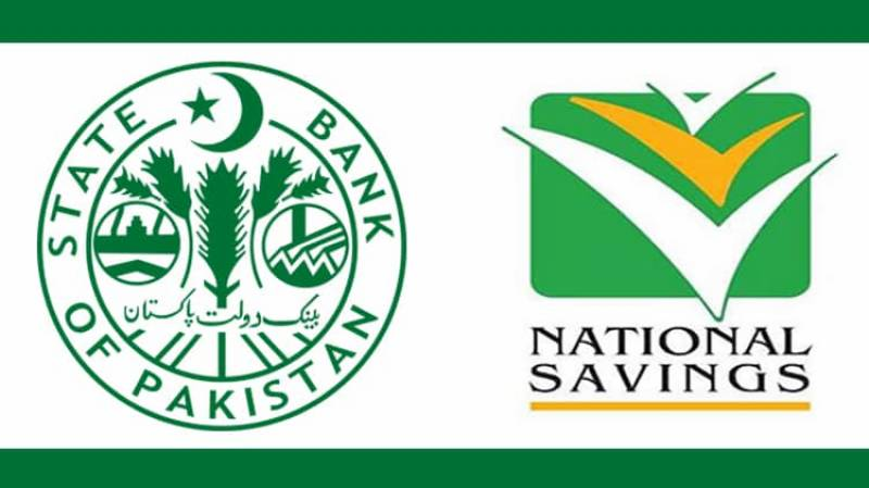 """""""Quomi Bachat Digital"""": National Savings start mobile application for its account holders"""