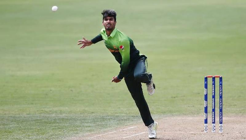 U-19 World Cup: Pakistan qualify for semi-final after beating South Africa