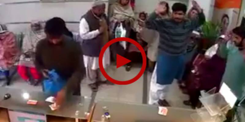 CCTV footage of robbery in Ufone franchise