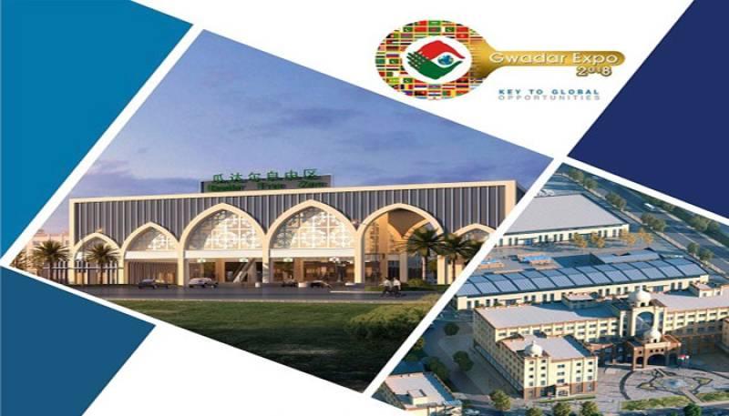 PM Abbasi inaugurates first 'Gwadar Expo 2018'