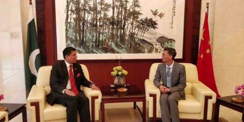 Ayyaan Group CEO calls on top Chinese envoy in Pakistan