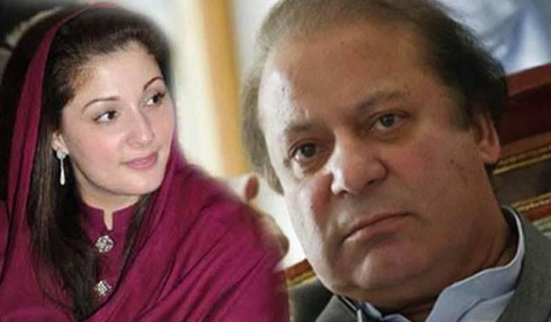 Nawaz Sharif, Maryam 'roar' at PML-N's Peshawar power show