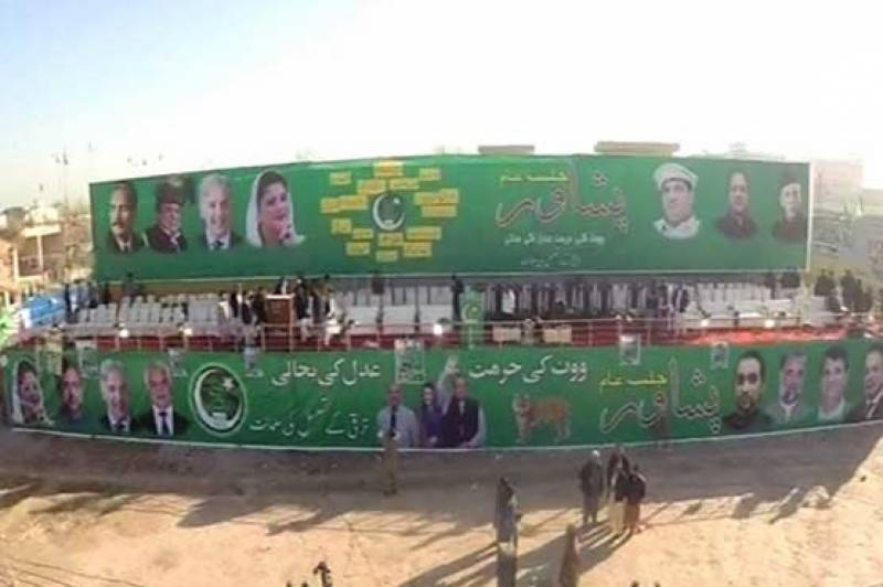 PML-N set to flex muscles in Peshawar today
