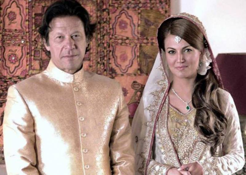 SC's kind heart judgement about Imran Khan contrary to his character: Reham Khan