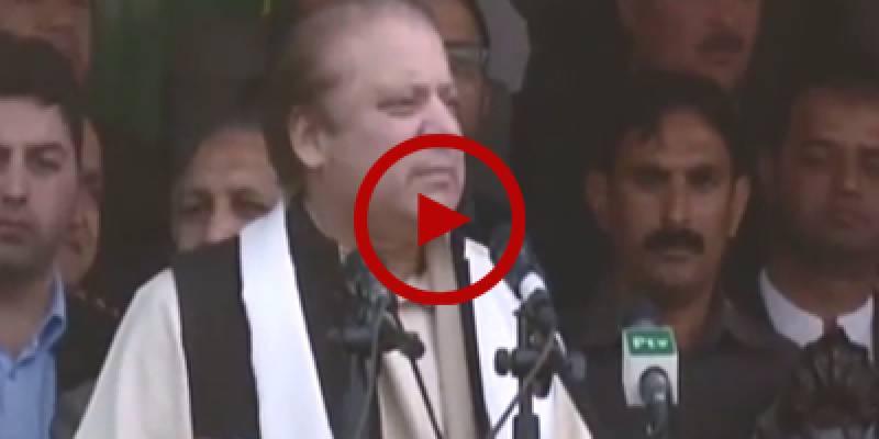 Nawaz Sharif address public gathering in Muzaffarabad to mark Kashmir Solidarity Day