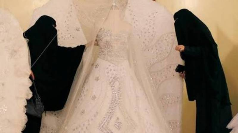 A wealthy Saudi woman decided to look for a groom on live television program