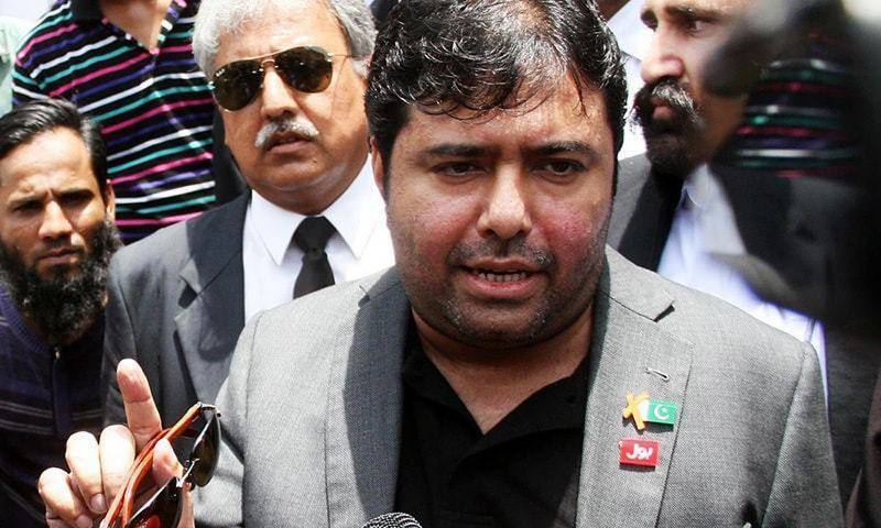 Axact fake degree case: Top court rescinds orders to put Shoaib Shaikh on ECL