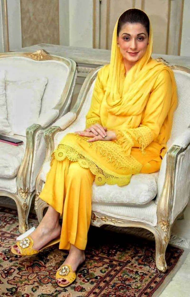 Maryam Nawaz wore a yellow dress and got dragged into an age old rivalry
