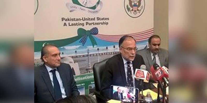 'Spoilers' trying to create wedge between Pakistan, US: Ahsan Iqbal