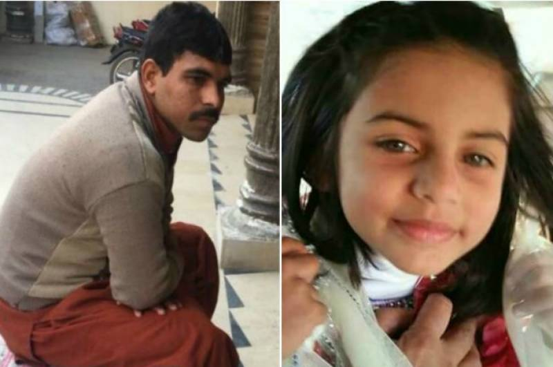 Zainab's 'killer' sent on judicial remand as police complete probe