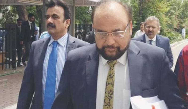 FIA's Wajid Zia gives testimony, submits JIT report in Dar's graft case