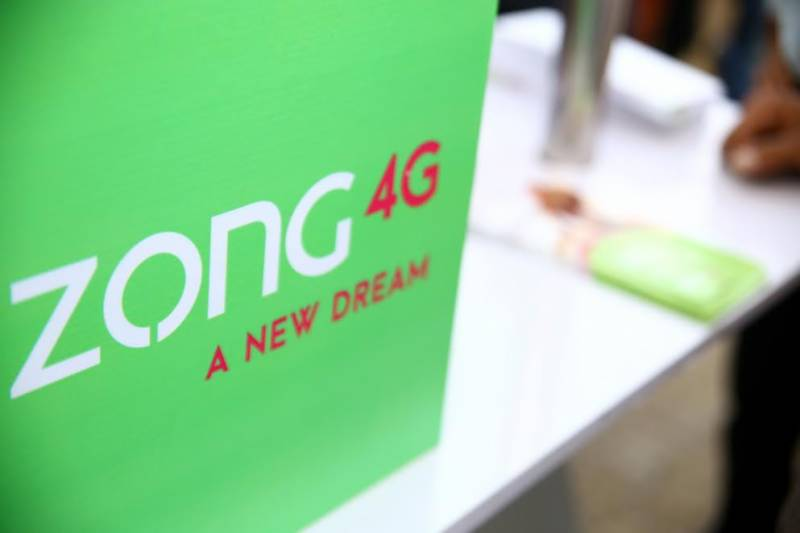 The most preferred network of 2017 - Zong 4G