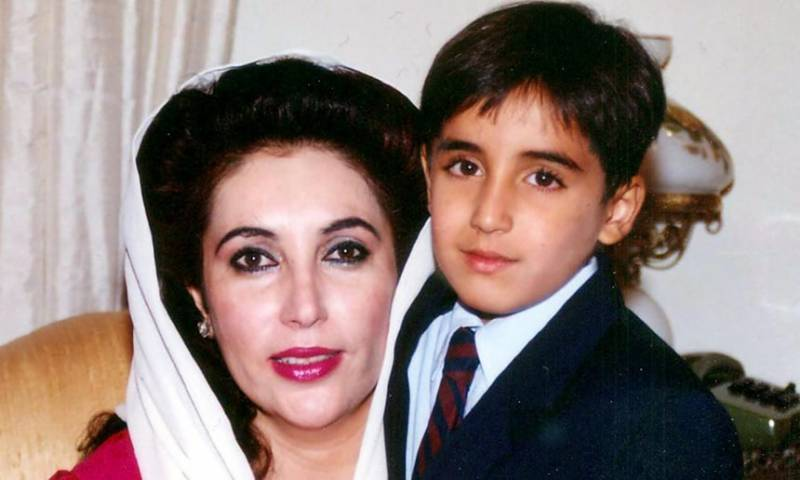 Bilawal's Tribute to Benazir Made Us Cry
