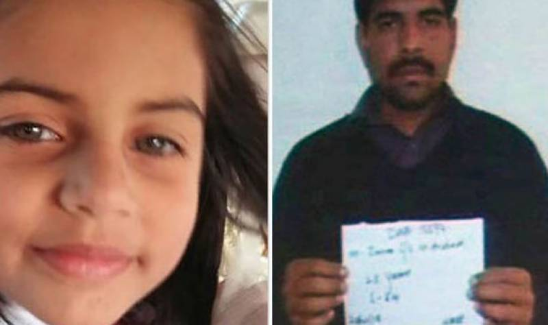 Convict Imran in Zainab case appeals to LHC to revoke death penalty, claims 'not guilty'