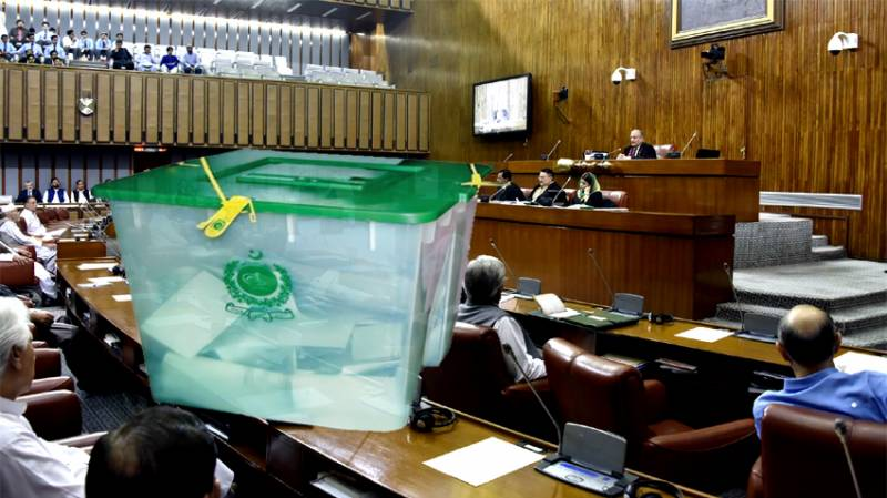 ECP releases final lists of candidates for Senate elections