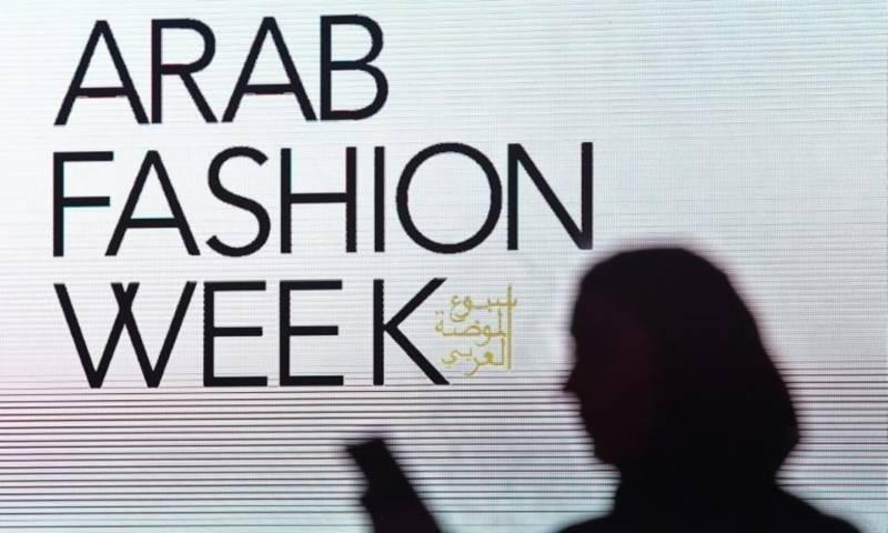 First Ever Arab Fashion Week to Take Place in Riyadh