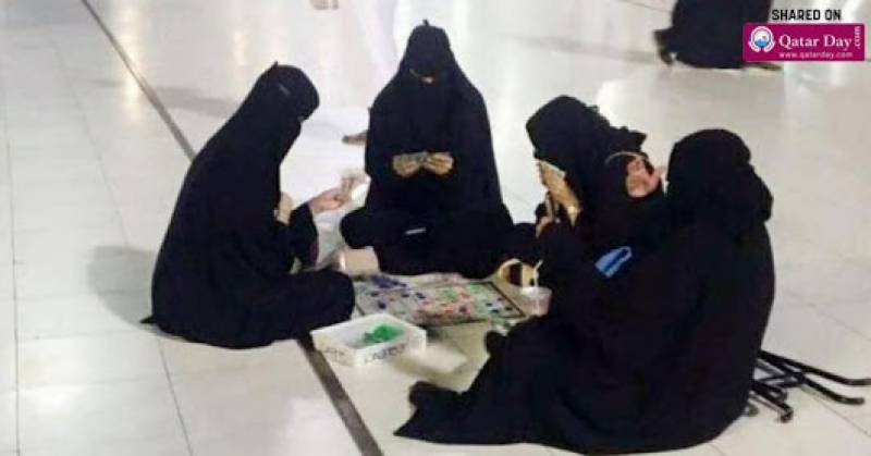 Pictures of Four Women Playing Board Games In The Holy Mosque Sparks A Controversy