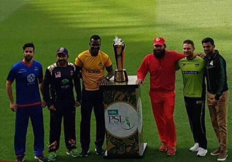 PSL captains unveil 2018 trophy in Dubai