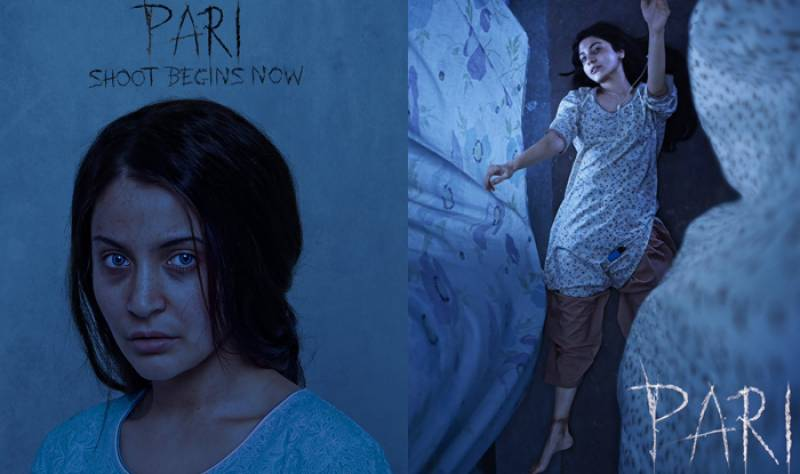 Anushka's Instructions for Watching Pari Are Already Giving Us Shivers