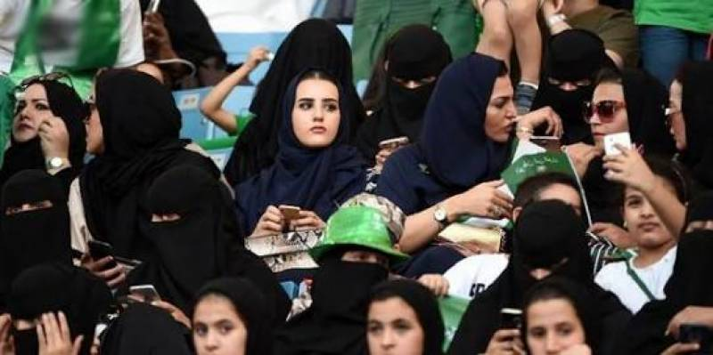 Breaking all precedents: Saudi Arabia will celebrate women's day with a musical event