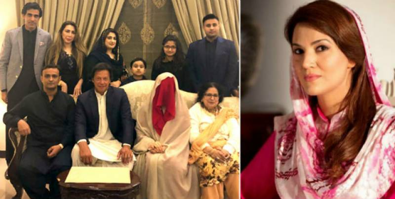 'Cringeworthy,' Reham Khan on Imran Khan's third marriage pictures