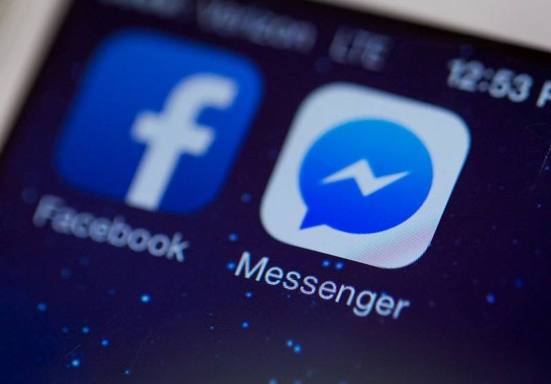 Facebook unveils new feature to make group call easier