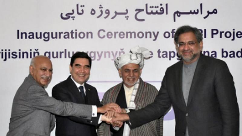 TAPI gas pipeline project to boost socio-economic status, bring peace to entire region: PM Abbasi