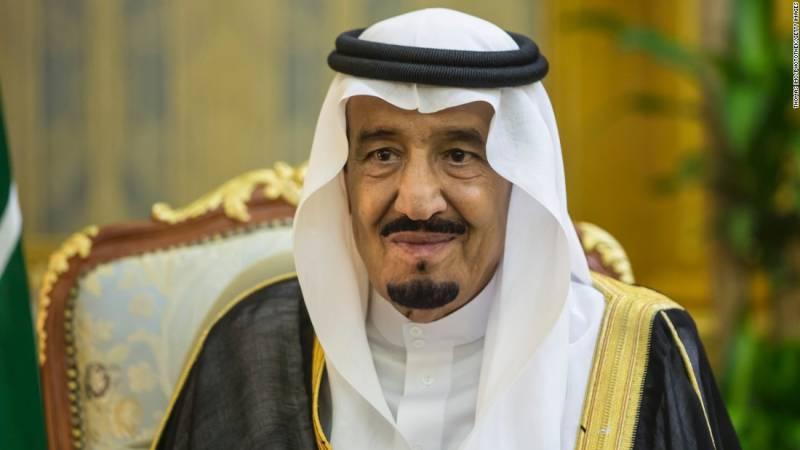 Saudi King Salman replaces top military commanders in sweeping overhaul