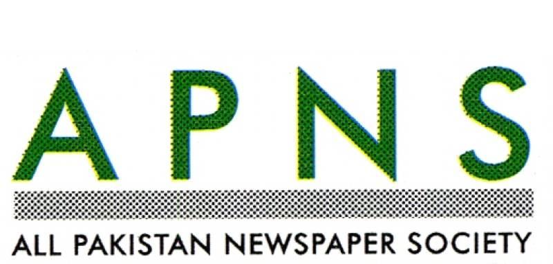 Govt advertising serves as oxygen to print media: APNS