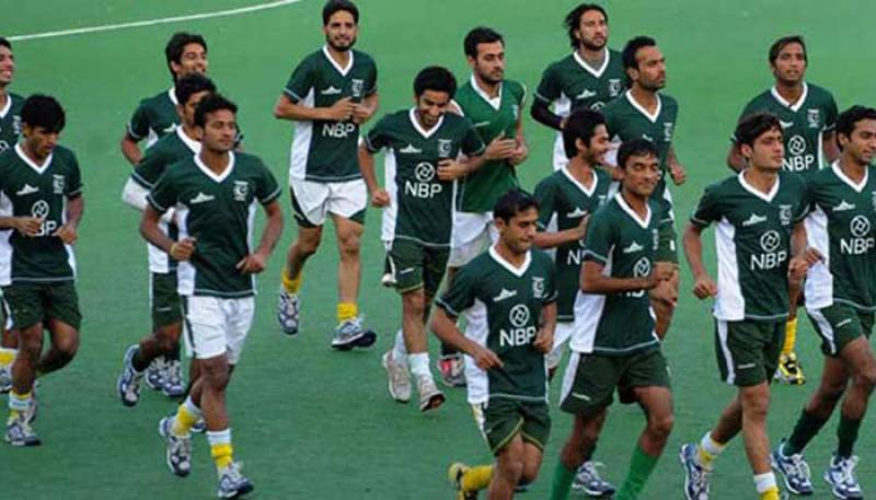 Pakistan grouped with Netherlands, Germany and Malaysia for Hockey World Cup 2018