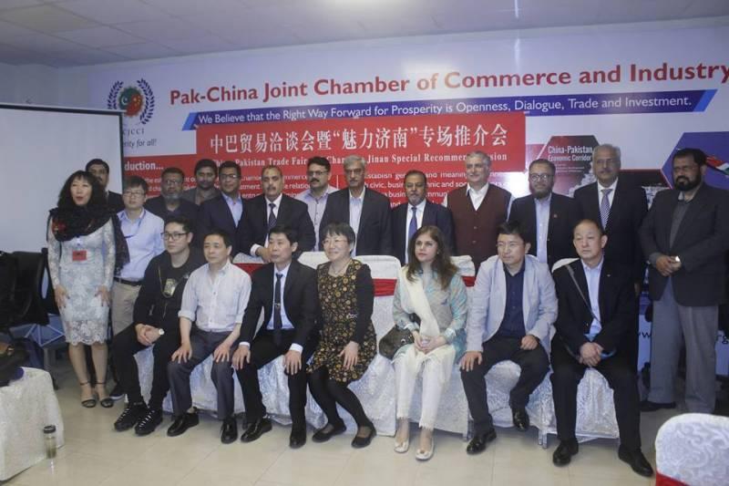Pakistani, Chinese traders hold B2B meetings at PCJCCI