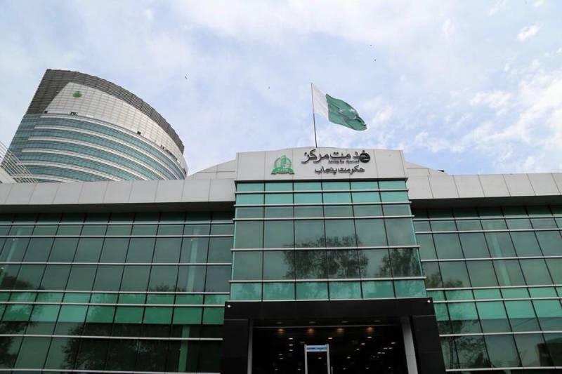 PITB's 8th e-Khidmat center starts operations