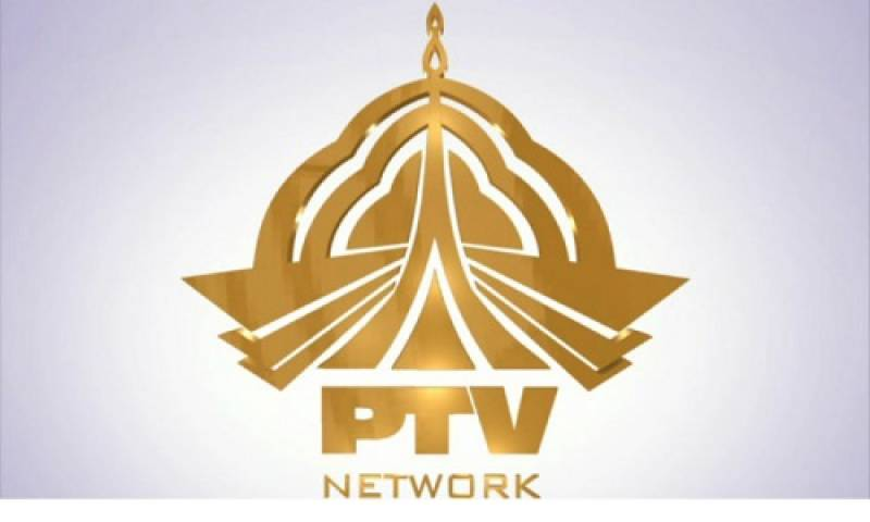 PTV set to launch TV channel for children, NA standing committee told