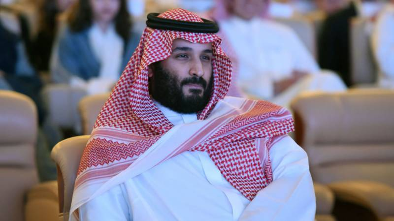 Saudi Crown Prince Mohammed bin Salman terms anti-corruption purge 'shock therapy'