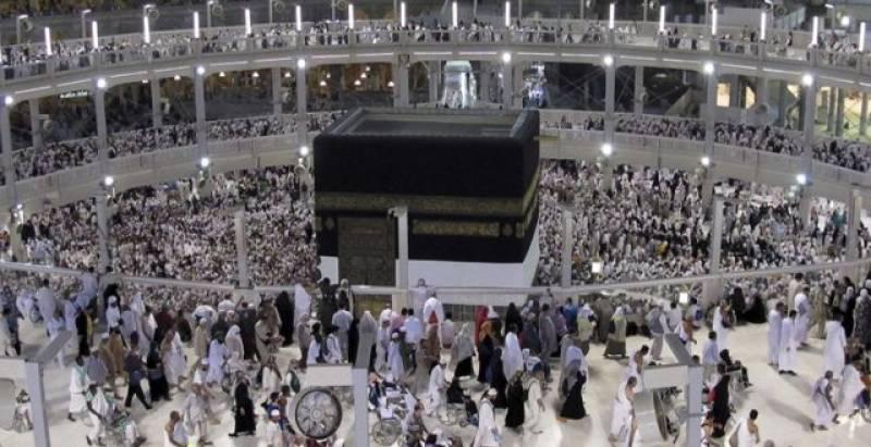 87,813 pilgrims selected in balloting on half of Hajj quota for 2018